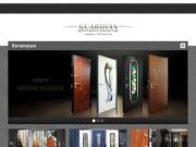 """Компания """"Гардиан"""" в Калининграде - двери    (г. Калининград, Московский проспект, д. 123, магазин «Виктория Квартал», 2 этаж, павильон 13, Телефон: +7 911 450 13 80)"""