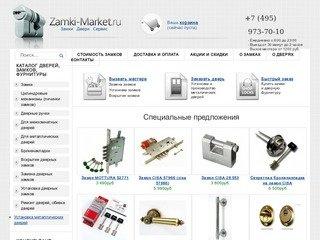 Market.Ru