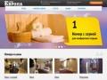 Europa03.ru — Гостиница «Европа» в центре Улан-Удэ, Забронировать номер быстро и недорого