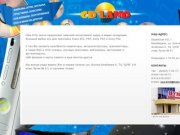 CD LAND | Игровые приставки, консоли, игры, фильмы, музыка, диски - Купить в Биробиджане