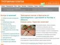 Брусчатка, тротуарная плитка от производителя в Ростове-на-Дону и области