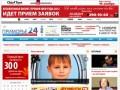Новости Владивостока и Приморского края на Primorye24.ru