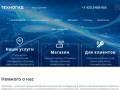 Полное комплексное обслуживание и поддержка IT-оборудования и систем вашего бизнеса. (Россия, Приморский край, Владивосток)