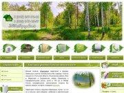 ДНП «Березовка» - земельные участки эконом класса (Каширское, Симферопольское шоссе)