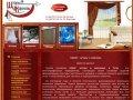 Шторы и карнизы в Туле, дизайн штор – магазины штор ШиК