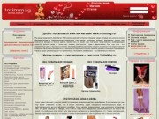 Магазин эротических товаров (г. Москва, Рязанский пр.8А/1, тел. 8-800-555-43-08)
