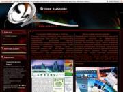 Создание продвижение сайтов в курске интернет реклама - Интернет реклама в курске