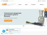 Посуда из керамики оптом. Каталог на Art-Ceramo.ru (Россия, Белгородская область, Белгород)