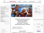 Детский сад 112. Ульяновск