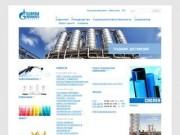 ОAО «Газпром нефтехим Салават»