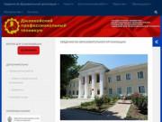 Джанкойский профессиональный техникум — Сайт Джанкойского профессионального техникума