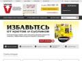Victorpest - электронные ловушки для крыс, мышей и отпугиватели грызунов (Россия, Московская область, Москва)