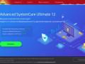 IObit фокусируется на разработке инновационных системных утилит и программного обеспечения в области производительности и безопасности ПК для широкого круга пользователей. (Россия, Московская область, Москва)