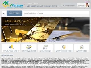 Дилинговый центр. Каждый клиент получает доступ к торговле на валютном рынке, CFD на NYSE, а также сделкам по фьючерсам на валюту и товарно-сырьевым фьючерсам. (Россия, Ставропольский край, Ставрополь)