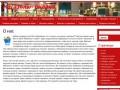 «Магазины-онлайн» - информация о лучших интернет- магазинах