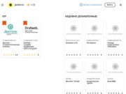 Jankoi.ru — информационный портал города Джанкой