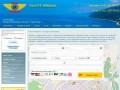 Сайт заказа такси GT  по всей Абхазии, трансфер Сочи, Адлер. (Абхазия, Сухум)