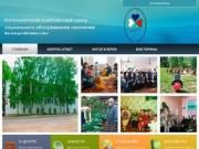 Котельничский комплексный центр социального обслуживания населения