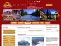 Imperial Travel - туроператор по Болгарии (+7 (495) 783-00-73 )