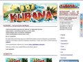 Автобусный тур на фестиваль KUBANA из Харькова и Белгорода