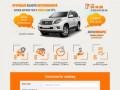 ПродайАвто62 предлагает срочный автовыкуп в Рязани по лучшей, выгодной и высокой цене. (Россия, Рязанская область, Рязань)