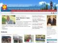 Официальный сайт Серпухова