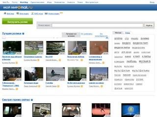 SEDOI ROLAND DGEBUADZE на Видео@Mail.Ru