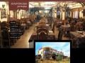 Ресторан золотоноша - Золотоноша - ресторан в городе Губкин