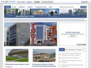 Проектное бюро «Сочигражданпроект»