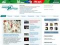 Dvinainform.ru — Информационное агентство «Двина-Информ»