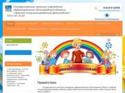 Государственное казенное учреждение здравоохранения Ленинградской области «Лужский