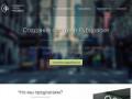 Создание сайтов Рубцовск, разработка интернет-магазинов, продвижение сайтов
