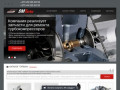Турбина на Опель Астра. Сервис SM Turbo. (Россия, Нижегородская область, Нижний Новгород)