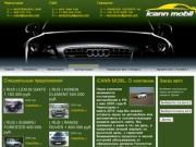 iCANN MOBIL - автомобили и автозапчасти от официальных дилеров из Германии и США