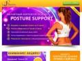 """""""Posture Support"""" - магнитный корректор осанки (только для Украины)"""