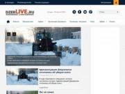 Новости Дзержинска Нижегородской области.