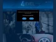 4level.ru - Удовольствие на уровне (18+)