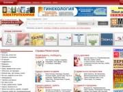 Справка Мелитополя. Весь Мелитополь - услуги, товары, акции, события, новости, объявления.