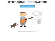 Крымский медицинский сайт