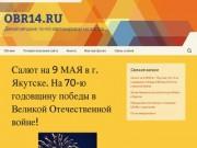 Блог Спиридонова