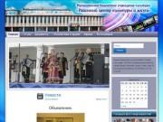 Юрьев-Польский районный центр культуры и досуга