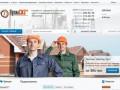 Интернет-магазин спецодежды, рабочей обуви и средств индивидуальной защиты (Украина, Киевская область, Киев)