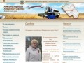Официальный сайт администрации Алейского района Алтайского края