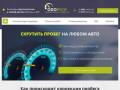 OdoProf - коррекция пробега (Россия, Московская область, Москва)