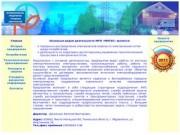 Официальный сайт МУП МПГЭС