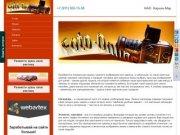 Продажа лазерных и струйных принтеров (г. Нарьян-Мар, тел. 8(911)555-15-56)