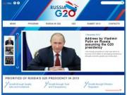 G20 - неформальный форум крупнейших экономик мира «Группа двадцати» (20) (под председательством России)