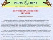 Шаргород - фото достопримечательностей