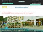 Пансионат «Багрипш», Абхазия - Официальный сайт бронирования