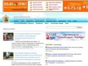 Я живу в Сольвычегодске.рф - информационный портал www.goroda29.ru